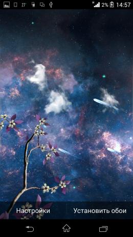 Звезды - Heavenly Skies для Android