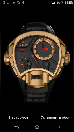Темный фон - Hublot Masterpiece MP-02 бесплатно для Android