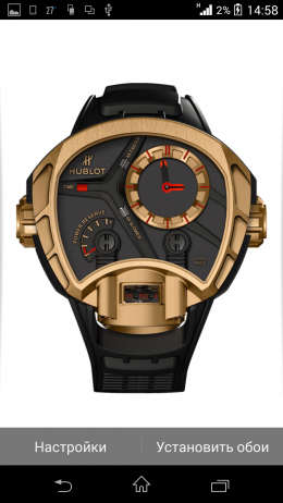 Светлый фон - Hublot Masterpiece MP-02 бесплатно для Android