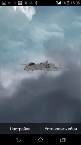 Самолет - Steel Birds 3D LWP для Android
