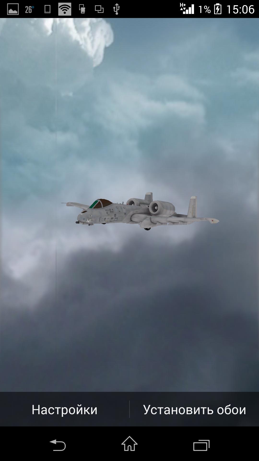 Обои истребитель, Самолёт. Авиация