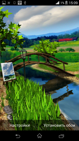 Речка - Parallax Nature: Summer Day XL для Android