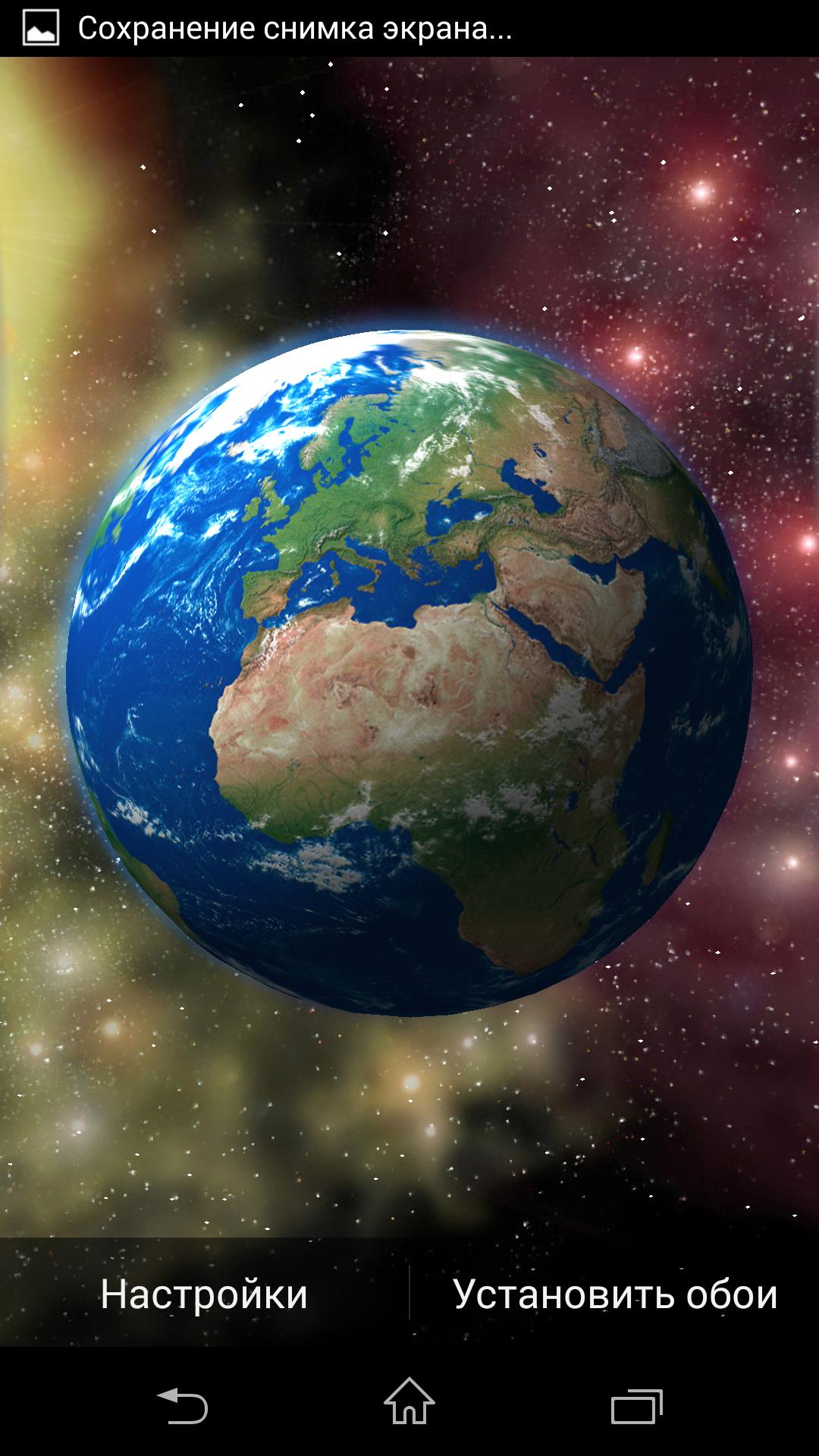 Обои планеты. Космос