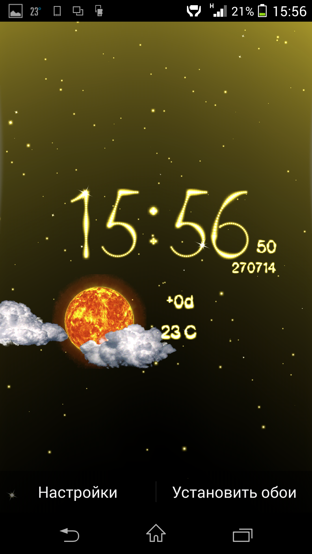 Погода - Weather Live Wallpaper для Android