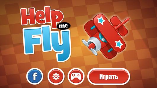 Начальный экран загрузки игры Help Me Fly для Андроид