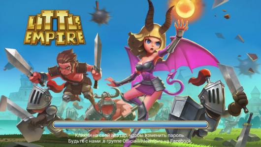Экран загрузки игры Маленькая Империя для Андроид