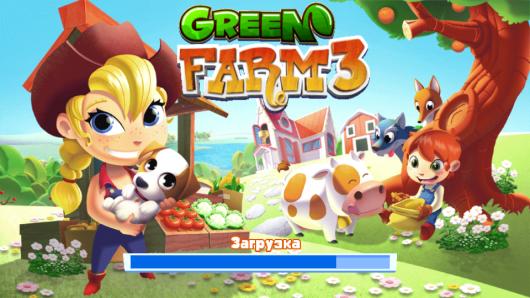 Загрузка игры Зеленая ферма 3 для Андроид