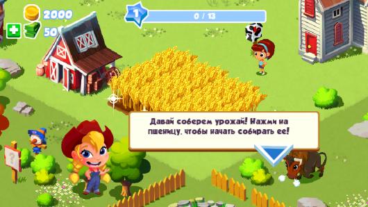 Начало игры Зеленая ферма 3 для Андроид