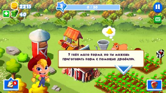 Ферма растет и развивается в игре Зеленая ферма 3