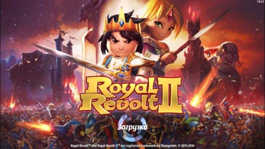 Экран загрузки игры Royal Revolt 2 для Андроид