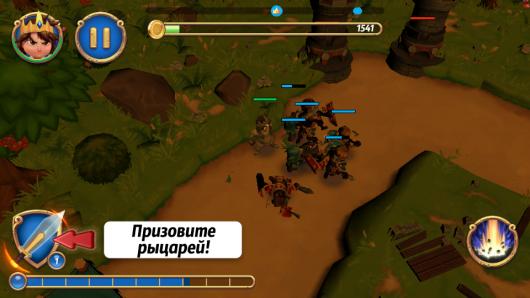 Бойцы в бою игры Royal Revolt 2 л для Андроид