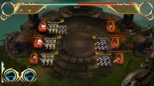Игрок идет в бой на Лучезарье