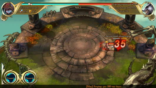 Новая арена игры Лучезарье для Андроид