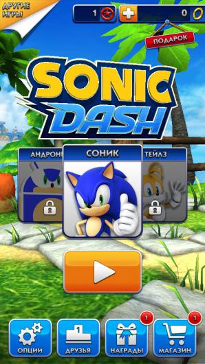 Выбор героя в игре Sonic Dash для Андроид