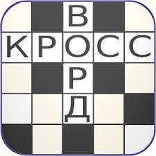 rus cross mini