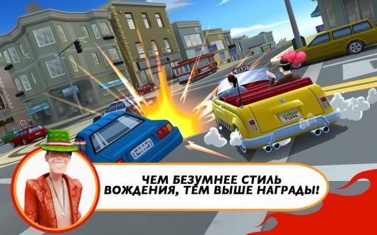 Crazy Taxi City Rush для Samsung Galaxy - сумасшедшее вождение