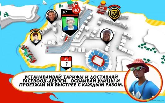 Crazy Taxi City Rush для Samsung Galaxy - подключись к Facebook
