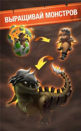 Игра Battle Camp для Android - эволюция монстров