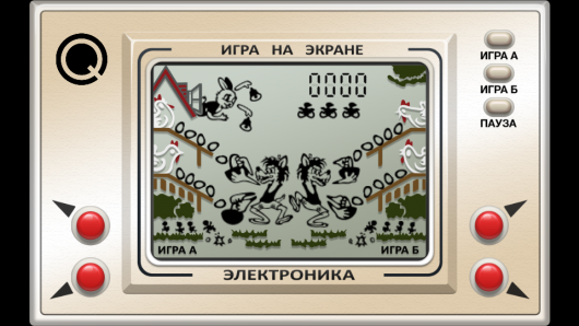 Ловим яйца в игре Настоящий Ну, Погоди! для Андроид