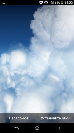 Облака с туманом