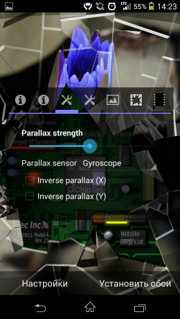Настройки параллакс эффекта - Cracked Screen 3D Parallax PRO для Android