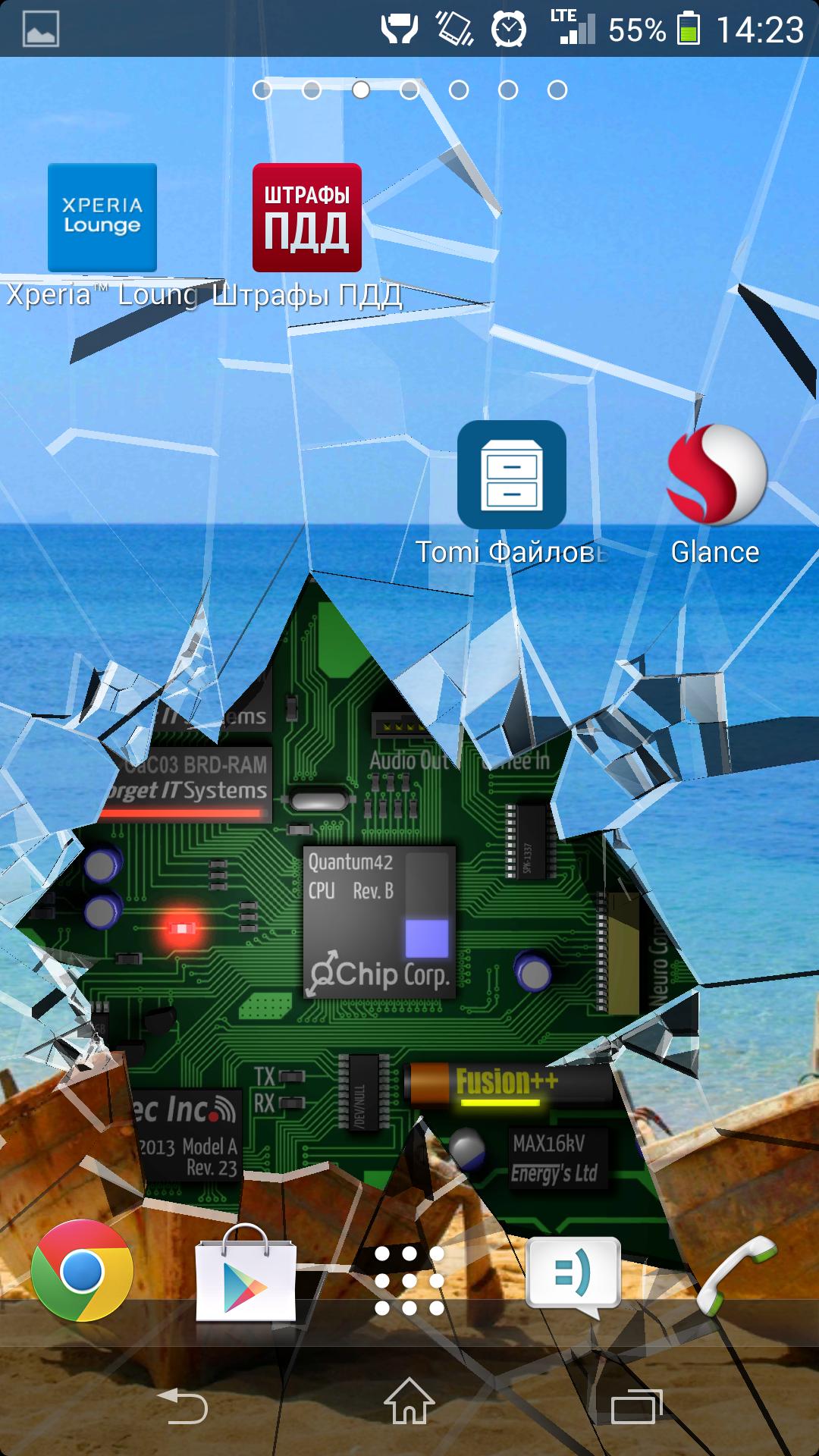 Программа разбитый экран на дроид