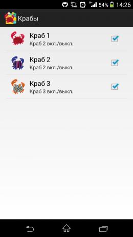 Крабы - KM Beach Live wallpaper HD для Android
