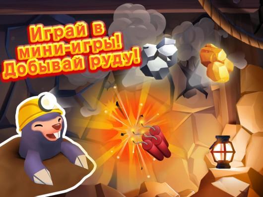 Мини-гри в игре История фермы 2 для Samsung Galaxy