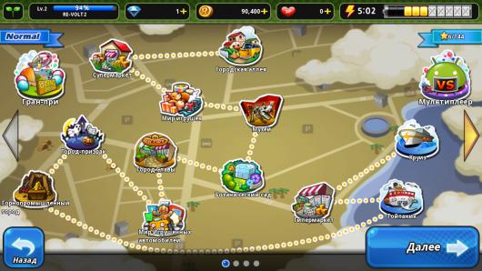 Игра RE-VOLT 2 : MULTIPLAYER для Samsung Galaxy - окно выбора локации для соревнований