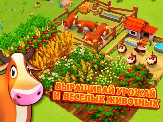Забавные животные в игре История фермы 2 для Samsung Galaxy