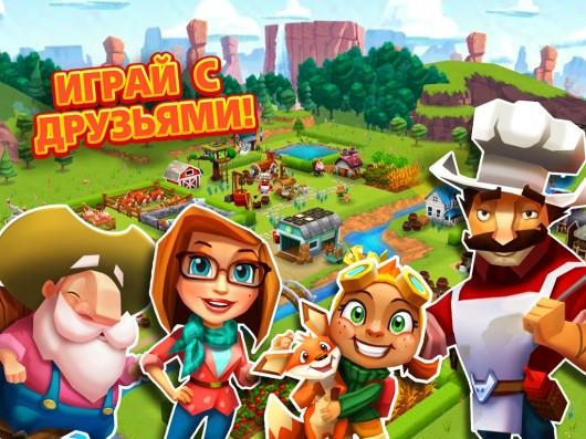 Игра с друзьями в игре История фермы 2 для Samsung Galaxy