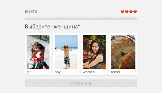Тест знаний иностранного языка в приложении Duolingo для Samsung Galaxy