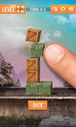 Сдвиг пальцем коробки в игре Switch The Box для Samsung Galaxy
