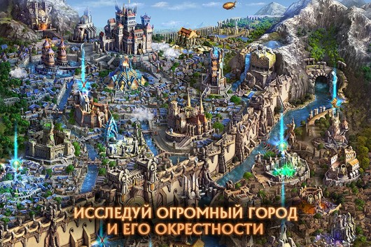 Игра Бегущая Тень для Samsung Galaxy - окно с обзором игрового мира