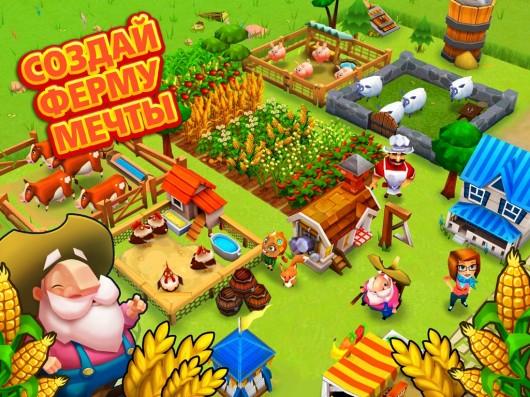 Создай ферму мечты в игре История фермы 2 для Samsung Galaxy