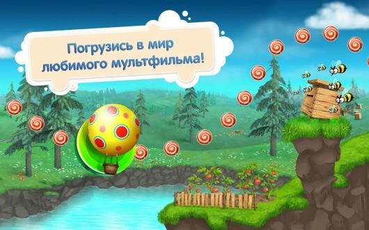 Маша летит на шаре в игре Маша и Медведь: Маша соберает леденцы, игра для Samsung Galaxy
