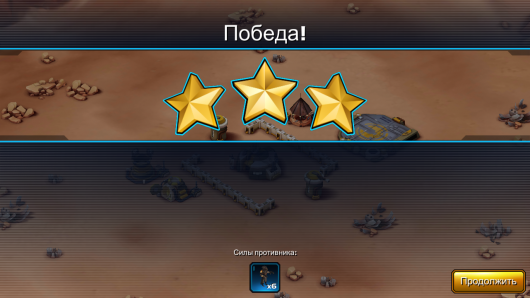 Звездные войны: Вторжение - волевая победа