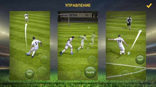 FIFA 15 Ultimate Team - удобное управление