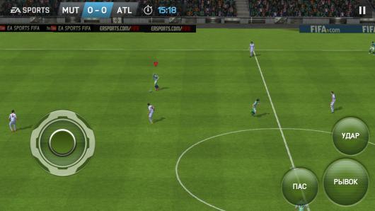 FIFA 15 Ultimate Team - точные пасы