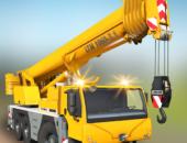 Строительный тренажер 2014 - иконка