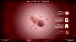 Plague Inc. - бактерия
