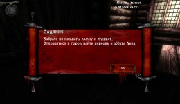 1411317192_screenshot_2014-09-20-20-57-33