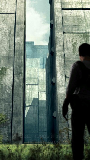 Игра Бегущий в лабиринте для Samsung Galaxy - входим в лабиринт
