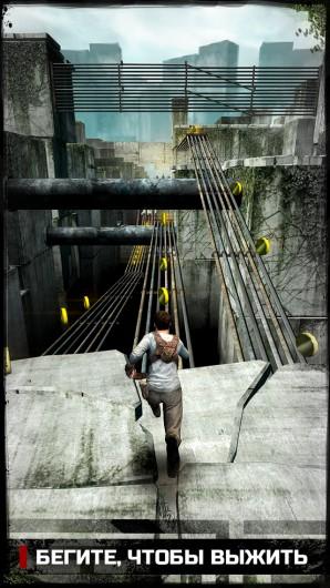 Игра Бегущий в лабиринте для Samsung Galaxy - бежим к мосту