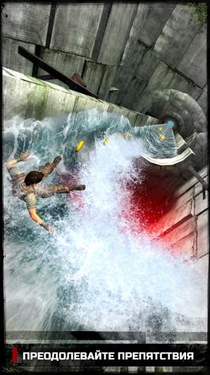 Игра Бегущий в лабиринте для Samsung Galaxy - преодолеваем водные препятствия