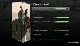 Screenshot_2013-12-20-15-30-30