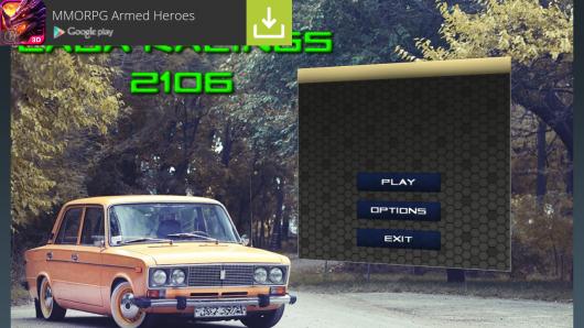 Lada Racing Simulator 2106 - гибкая настройка режима
