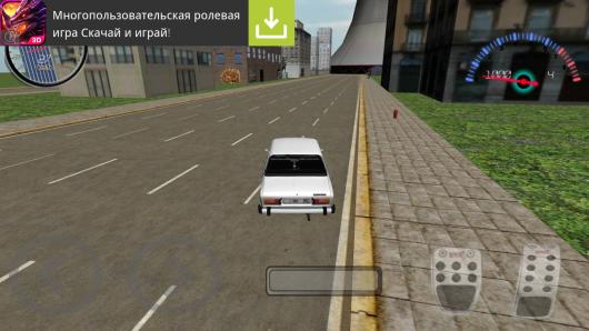 Lada Racing Simulator 2106 - открытая локация