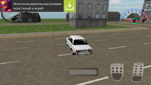 Lada Racing Simulator 2106 - опасные повороты