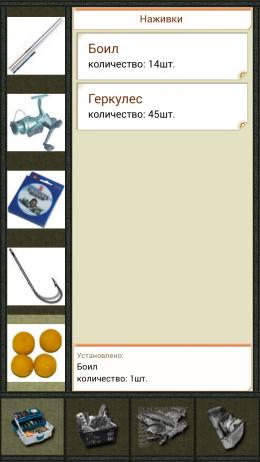 Мобильная русская рыбалка - много наживки и удочек